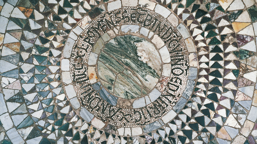 Basilica di Santa Maria e San Donato, Murano